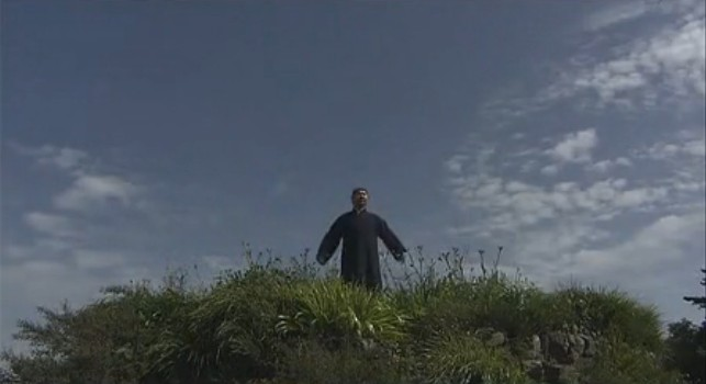 《圣山》—武当太极拳
