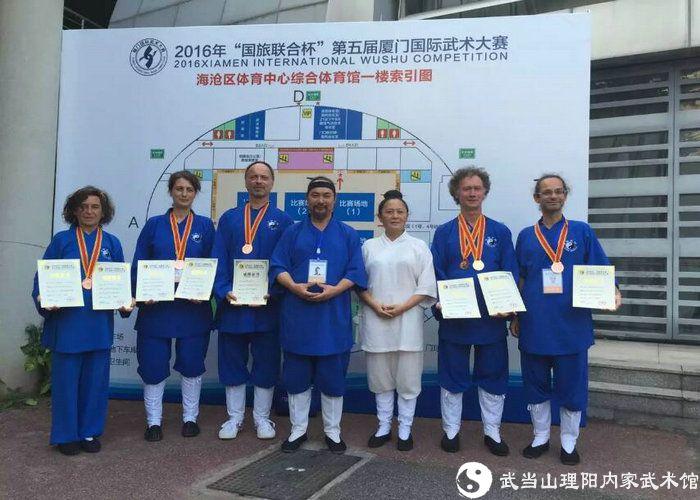 武馆外籍学员参加第五届厦门国际武术大赛